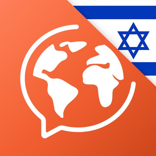 Hebräisch Lernen Online